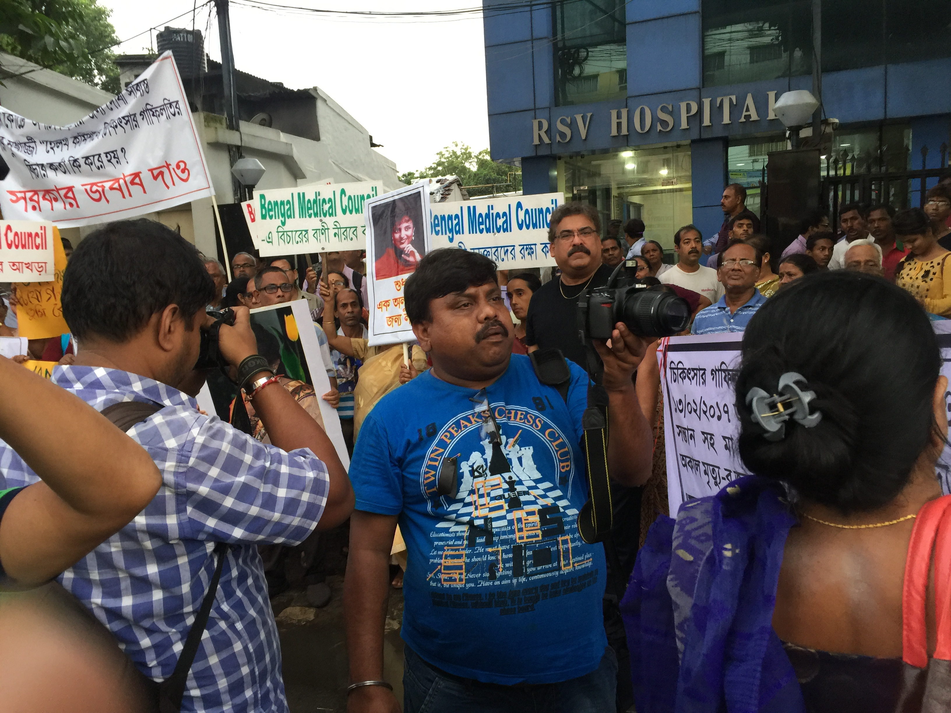 PBT Rally Kolkata (July 27, 2017)